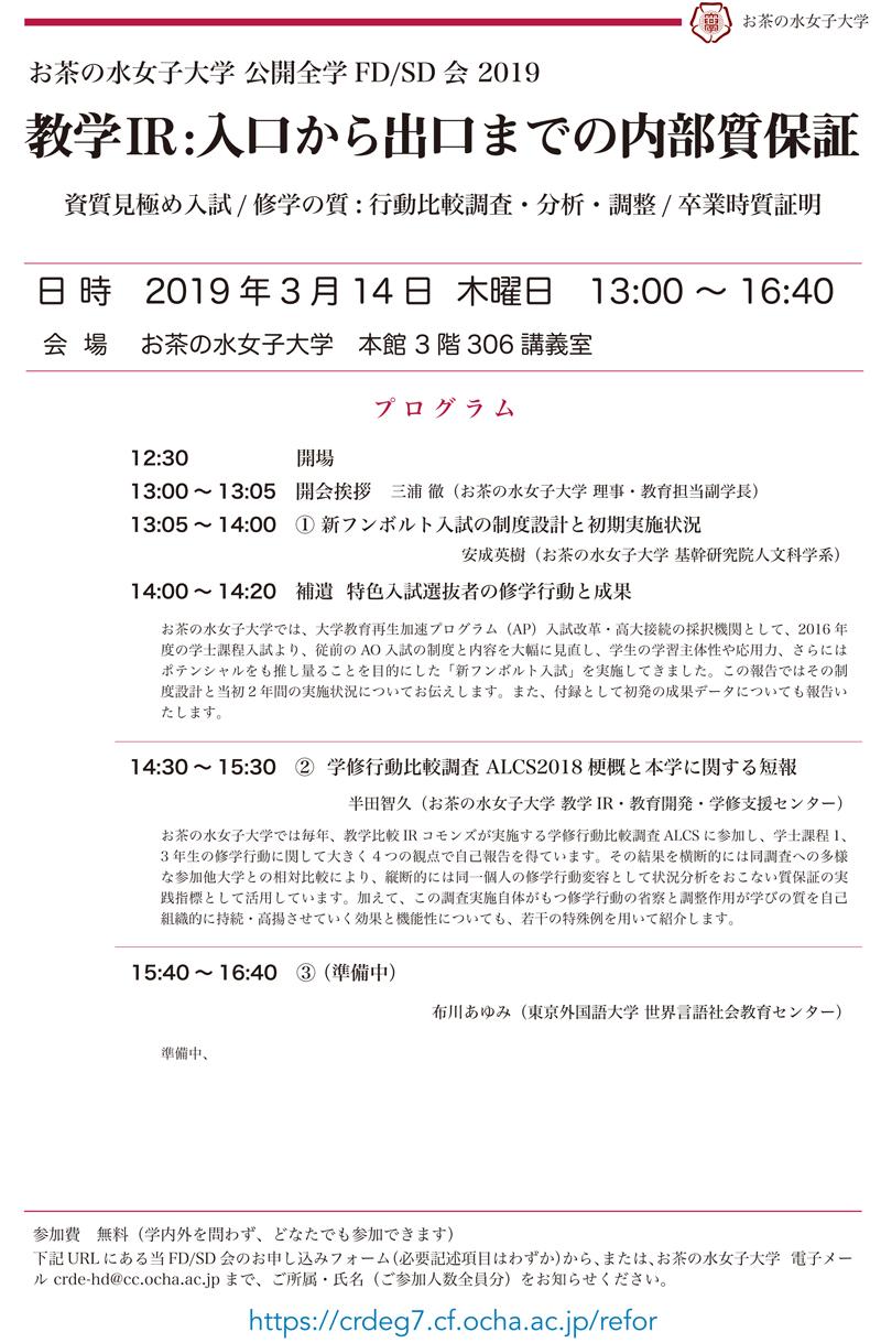 外国 語 情報 東京 大学 システム 学務
